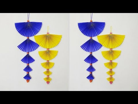 Paper Wall Hanging and Door Decoration Craft | DIY Home Decor Ideas | Simple Paper Crafts